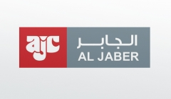 Article image: Review of the Al Jaber Group