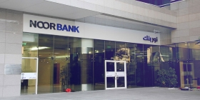 Artilce image: The quality of banking services in the United Arab Emirates