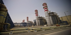Article image: Industrial sector in the UAE