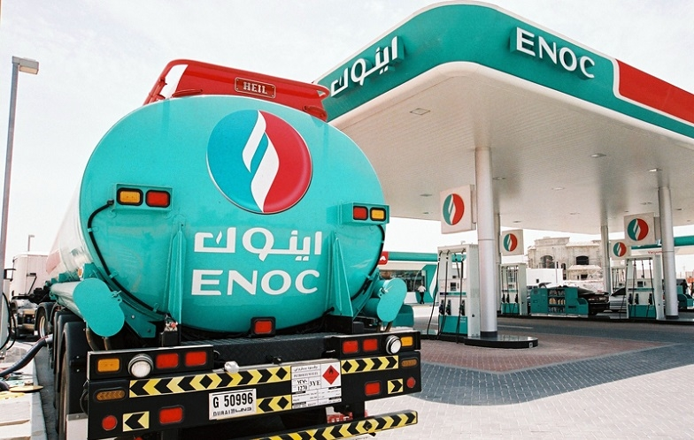 Main picture: Overview of the Emirates National Oil Company (ENOC)