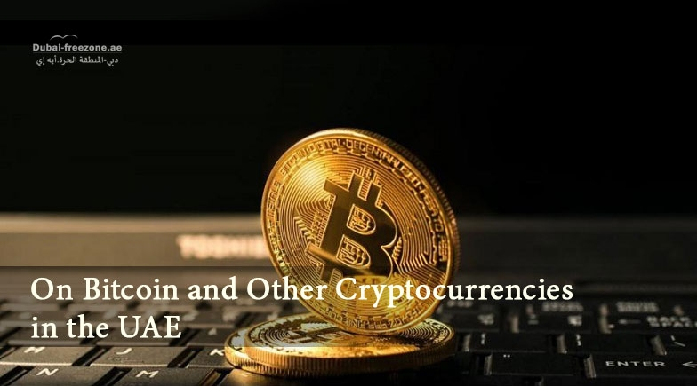 Main picture: On Bitcoin and Other Cryptocurrencies in the UAE