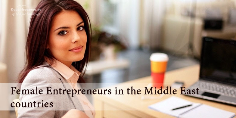 Main picture: Female Entrepreneurs in the Middle East countries
