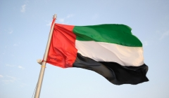 Article image: The national flag of the UAE