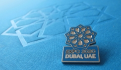 Article image: What is the benefit of EXPO2020 exhibition for Dubai