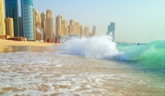 Article image: Rules of safety in the sea in the UAE