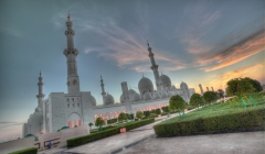 Article image: The Emirates that make up the United Arab Emirates