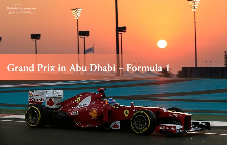 Main picture: Grand Prix in Abu Dhabi – Formula 1